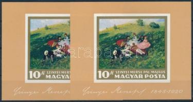 1966 Festmény I. 4 db vágott blokk, 2 db stecklapon (16.000)