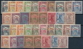 1915 Hadisegély II. 2 db sor (24.000)