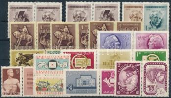 1955-1959 Összeállítás, benne szelvényes bélyegek, csíkok, fordított párok, stecklapon (12.900)