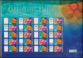 2006 Üdvözlettel bélyegem (III.) - Kék promóciós teljes ív (11.500)
