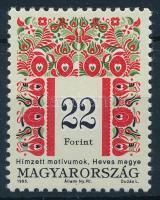 1995 Magyar népművészet (III.) 22Ft I A változat (15.000)