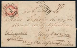1869 5kr + a hátoldalon bontásnál eltépett 5kr pár ajánlott levélen NAGY-KÁROLY - NAGYVÁRAD AJÁNLOTT