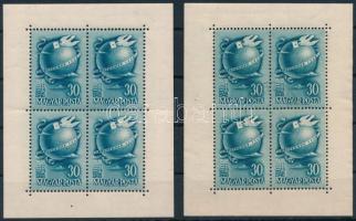 1948 Bélyegnap (21.) postatiszta és pecsételt kisív (14.000) (a postatsizta egyszer hajtott / MNH folded)