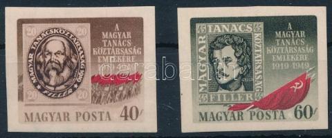 1949 Magyar Tanácsköztársaság (II.) vágott sor (10.000)