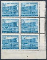 1951 Épületek 1,70Ft ívsarki 6-os tömb, jobb oldalt tripla fogazással, 1,78 lemezhibával / Mi 1313 corner block of 6, with perforation error and plate variety