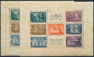 1938 Szent István 2 db blokk (14.000)