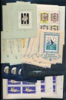 1961-1963 7 klf kiadás blokkjai és kisívei több példányban, ömlesztve (46.500) (néhány kisebb-nagyobb hibával / some with small or bigger flaws)