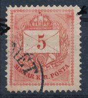 1874 5kr I. vésésjavításokkal (ex Lovász) / retouches