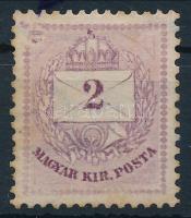 1881 2kr bal felül látványos vésésjavítás / retouche