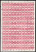 1913 Árvíz 10f hajtott teljes ív, benne típusvariációk, közte II/b (25.000++) / complete sheet with varieties