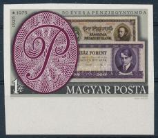 1976 50 éves a Pénzjegynyomda vágott ívszéli bélyeg