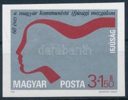 1978 Ifjúságért vágott bélyeg