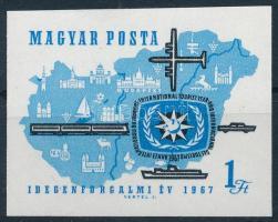 1967 Évfordulók - Események (V.) - Idegenforgalmi Év vágott bélyeg