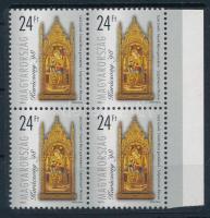 1998 Karácsony négyestömb Az első bélyeg-előfizetők tiszteletére (80.000) / Mi 4520 block of 4 present of the post