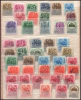 1938 Szent István sor + Hazatérés sor több példányokban