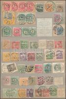 Perfin gyűjtemény / tétel, benne 679 db céglyukasztásos bélyeg és 6 db küldemény perfin bélyegekkel bérmentesítve, 8 lapos A4-es berakóban / Hungarian perfin collection / lot, 679 stamps and 6 covers