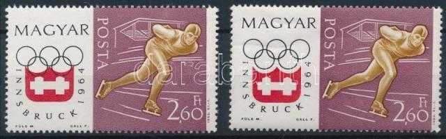 1963 Téli Olimpia (II.) - Innsbruck 2,60Ft a piros szín eltolódásával + támpéldány / Mi 1981 with shifted red colour