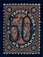 1884 Forgalmi Mi 24