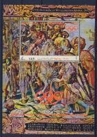 1971 Olimpia München - festmények Mi blokk 157