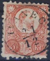 1871 Réznyomat 5kr IVANEC