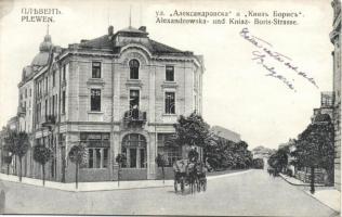 Pleven, Alexandrowska- und Kniaz- Boris Strasse / street