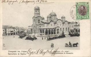 Sofia, St. Dimanche Cathedral