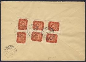 1946 (21.díjszabás) 6 x 50000 milpengő helyi levélen