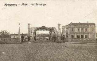 Kragujevac, bridge on the Lepenica with Hotel Srpska Kruha