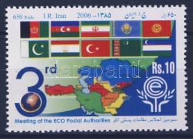 2007 Mi 1313 Forgalomból visszavont bélyeg: Pakisztán helyett I.R. Iran az országnév!
