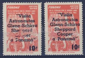 1963 Űrkutatás Mi 657 + hiányos felülnyomású bélyeg