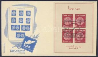 1949 Első bélyegkiállítás Mi blokk 1 FDC