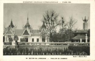1931 Paris, Exposition Coloniale Internationale, Section de l'Indochine, Pavillon du Cambodge / exhibiton, Cambodia pavilion