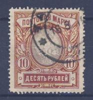 1906 Mi 62