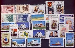 1985-1988 25 diff. stamps, with 2 pairs and 1 block of 4, 1985-1988 25 klf bélyeg, közte 2 pár és 1 négyestömb, 1985-1988 25 verschiedene Marken, mit 2 Paaren und 1 Viererblock