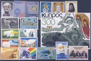 1978-1980 17 klf bélyeg teljes sorokban + 1 blokk