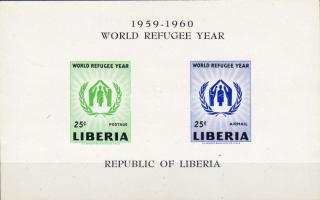 Menekült év vágott blokk, World Refugee Year imperforated block, Weltflüchtlingsjahr ungezähnt Block