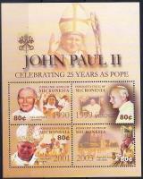 2004 II. János Pál 25 éve pápa Mi 1512-1515 kisív