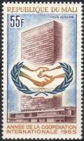 1965 20 éves az ENSZ Mi 97