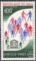 1966 UNESCO Mi 134