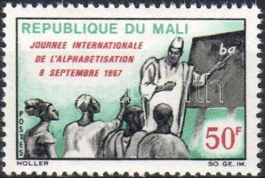 1967 Analfabétizmus elleni harc Mi 154
