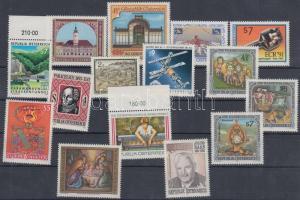 Margin stamps and stamps, Ívszéli és normál bélyegek, Gewöhnliche Marken und Marken mit Rand