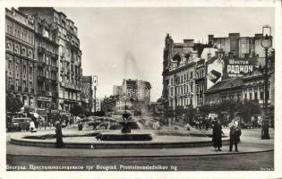 Belgrade Prestolonaslednikov square