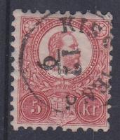 1871 Réznyomat 5kr KISS JENŐ