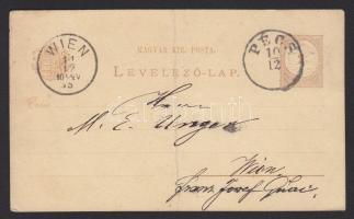 1885 Díjjegyes levelezőlap Bécsbe E2.2 típusú PÉCS bélyegzéssel, katalógusban nem szerepel