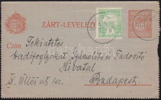 1916 Díjkiegészített díjjegyes zárt levelezőlap hadifogoly témában SZUHÁNY (Felvidék) - Budapest