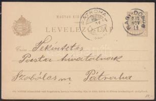 1912 5kr díjjegyes levelezőlap NAGY-DOBOS - PÁTROHA