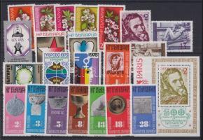 1975 68 klf bélyeg teljes sorokban + 2 blokk + 1 kisív