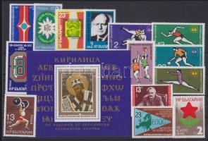 14 different stamps with complete sets + 1 block, 14 klf bélyeg, közte teljes sorok + 1 blokk, 14 verschiedene Marken mit ganzen Sätzen + 1 Block