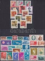 39 diff stamps in whole sets, 39 klf bélyeg teljes sorokban (2 stecklapon), 39 verschiedene Marken in ganzen Sätzen