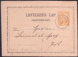 1873 Díjjegyes levelezőlap / PS-card ILLOK - PEST